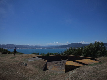 New Zealand: Matiu/Somes Island